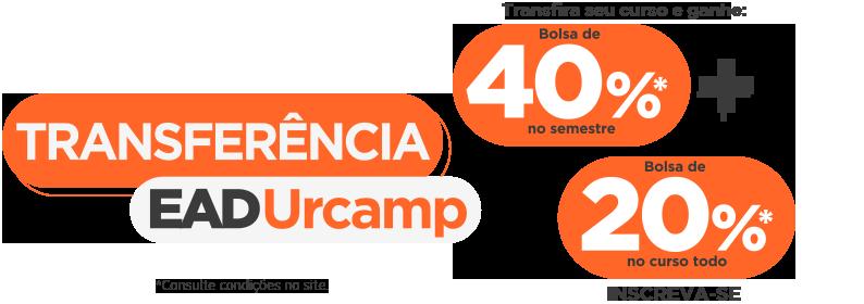 ead-urcamp-02