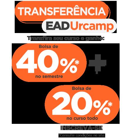 ead-urcamp-03-1